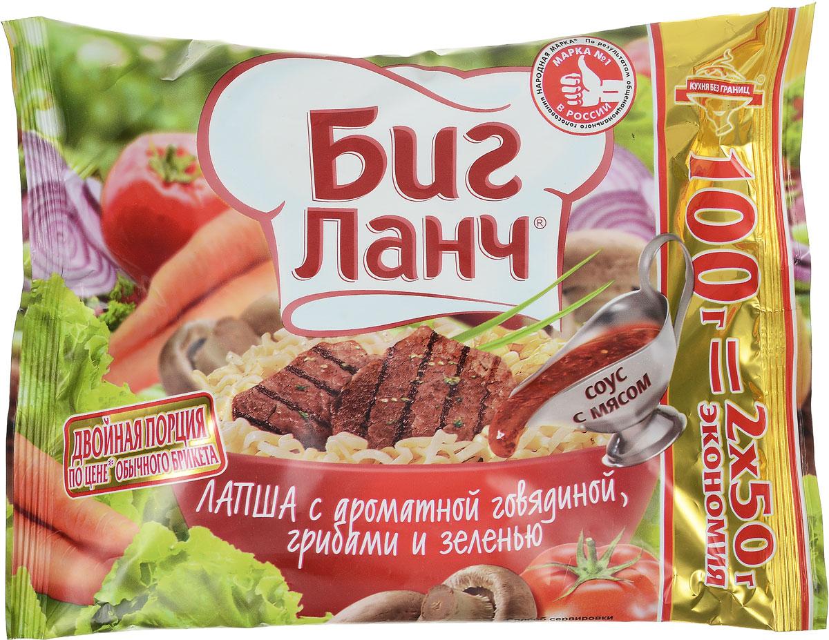 Биг Ланч Лапша быстрого приготовления с ароматной говядиной грибами и зеленью, 100 г
