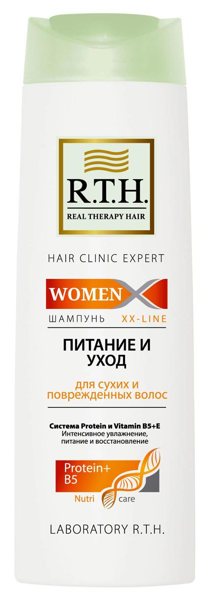 Шампунь R.T.H. Women Питание и уход4604903000066Бережное очищение, увлажнение и питание сухих и поврежденных волос. Благодаря содержанию природного белка – пшеничного протеина шампунь восстанавливает сухие волосы, даря им непревзойденную гладкость и мягкость и обеспечивая оптимальный комфорт кожи головы.