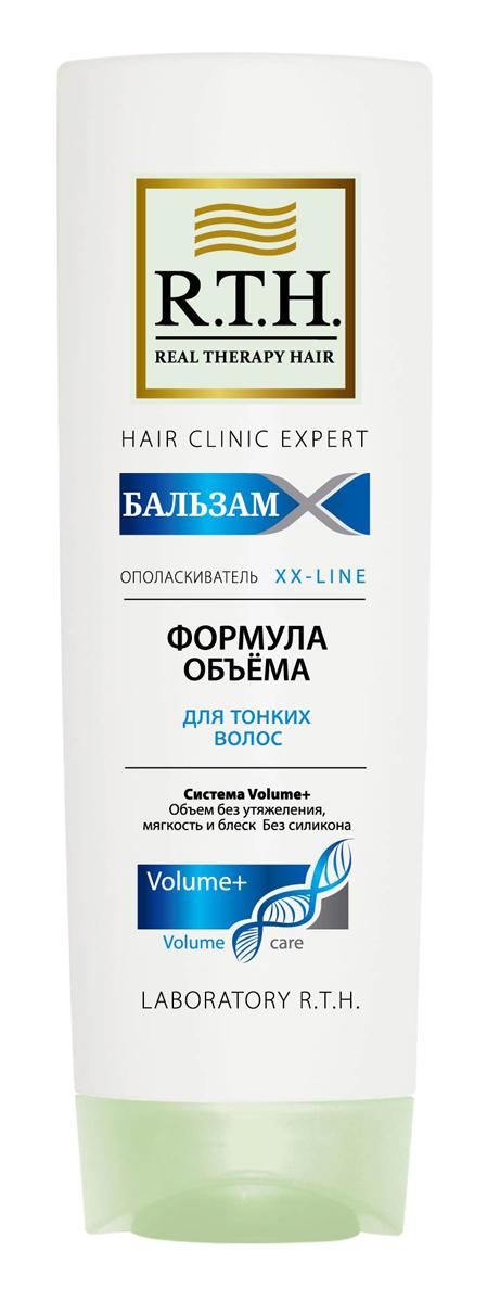 Бальзам-ополаскиватель R.T.H. Формула объема4604903000288Система Volume+ заметно утолщает и уплотняет тонкие волосы, увлажняет и защищает их, в то же время придает ощущение воздушного объема. Уникальный комплекс включает в себя укладочные полимеры и витамины, которые утолщают хрупкие волосы и облегчают укладку.