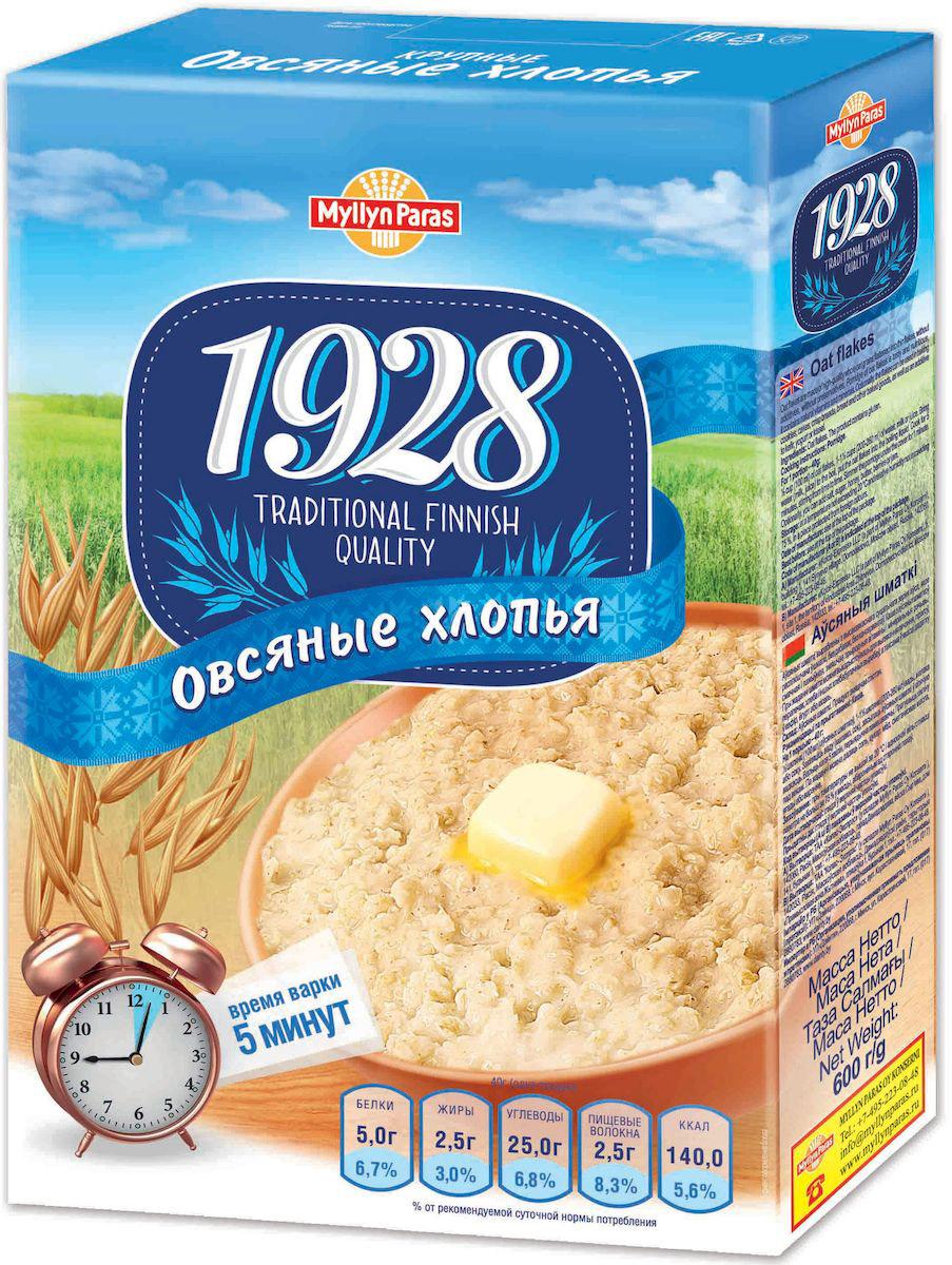 Myllyn Paras хлопья овсяные (5 мин), 600 г5801Овсяные хлопья Мюллюн Парас изготовлены из зерен, которые расплющены в тонкие хлопья. Кроме приготовления каши эти хлопья можно использовать для выпечки печенья, тортов, хлебобулочных изделий, хлебцев и хлеба.