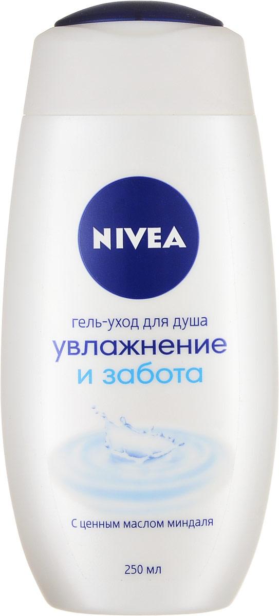 NIVEA Гель-уход для душа Нежное увлажнение 250 мл nivea гель уход для душа крем какао 250 мл