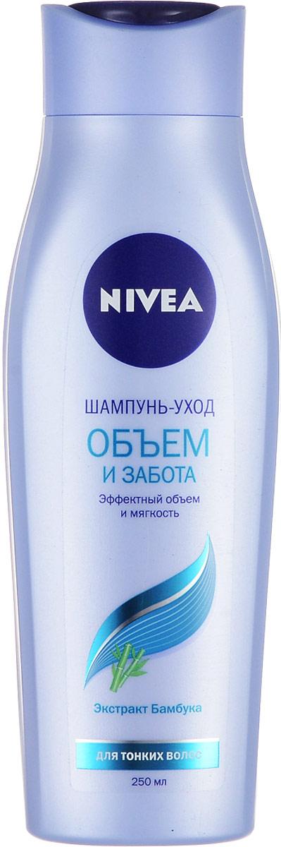 NIVEA Шампунь «Объем и забота» 250 мл100385049Почувствуйте заботу о ваших волосах! С обновленной линейкой средств по уходу за волосами от NIVEA ваши волосы выглядят красивыми и здоровыми, и к ним приятно прикасаться.Объем является неотъемлемой частью красивых волос. Волосы без объема выглядят безжизненными и лишенными плотности, особенно у корней.Шампунь ЭФФЕКТНЫЙ ОБЪЕМ с Экстрактом Бамбука и Жидким Кератином:придает волосам заметный объем без утяжеления укрепляет волосы у корней мягко очищает и ухаживает за волосами Жидкий Кератин восстанавливает структуру волоса по всей длине и глубоко питает волосяные луковицы, обеспечивая здоровый рост волос и защищая их от негативного воздействия окружающей среды.Экстракт Бамбука известен своими укрепляющими свойствами. Благодаря содержанию Экстракта Бамбука шампунь ЭФФЕКТНЫЙ ОБЪЕМ укрепляет волосяной стержень, приподнимая волосы у корней и заметно увеличивая их объем.Двойной объем и забота о ваших волосах!Товар сертифицирован.