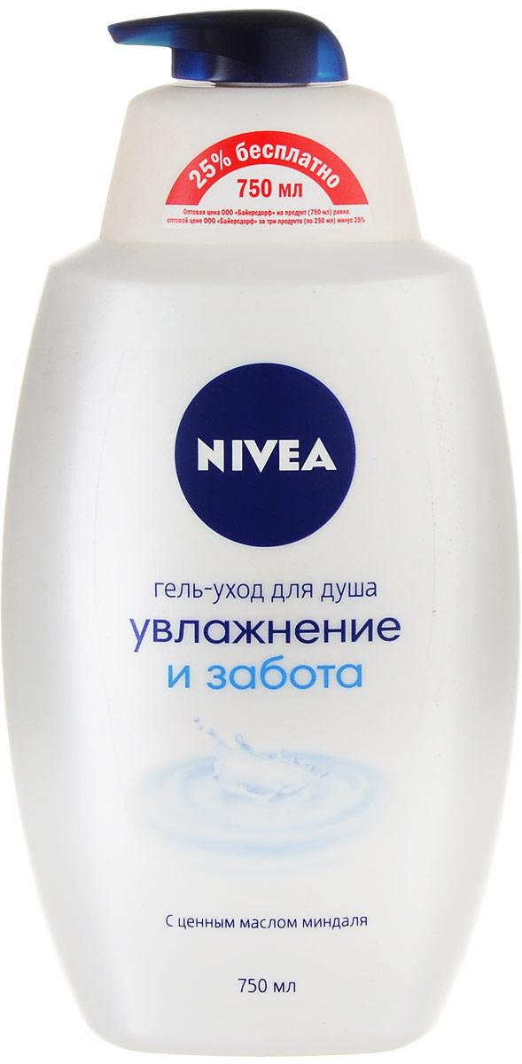 """NIVEA Гель-уход для душа """"Нежное увлажнение"""" 750 мл"""