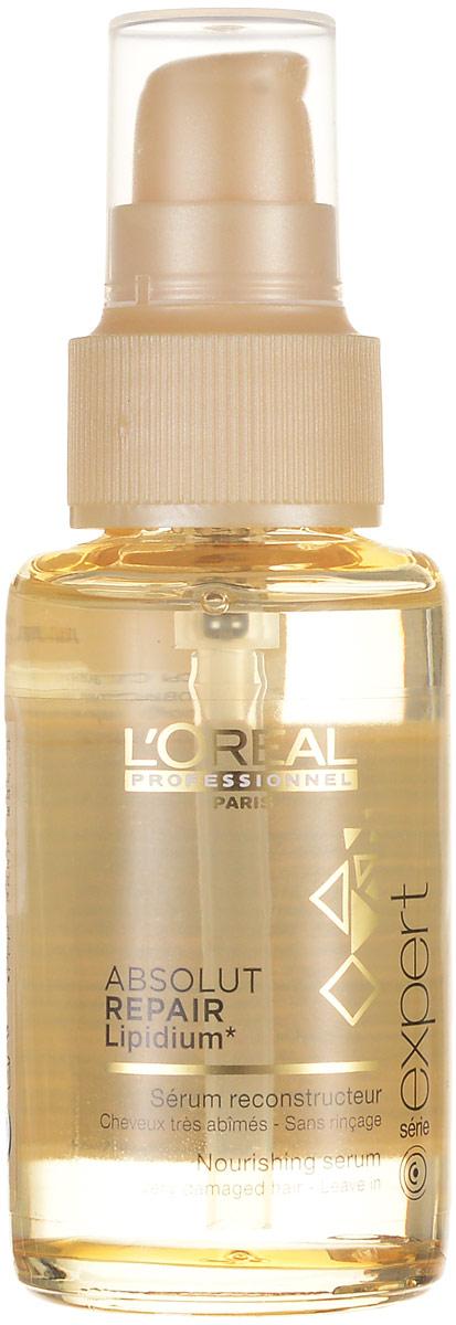LOreal Professionnel Сыворотка для поврежденных кончиков Expert Absolut Repair Lipidium - 50 млE0641181Сыворотка Absolut Repair Lipidium создана для интенсивного ухода за поврежденными кончиками волос. В основе средства лежит технология воздействия полимеров, которая покрывает волосы защитной пленкой, препятствующей повреждению и ломкости волос. Волосы становятся легкими и свежими. Сыворотка имеет мягкую нежирную текстуру, быстро и равномерно впитывается и дарит волосам силу и здоровый блеск.