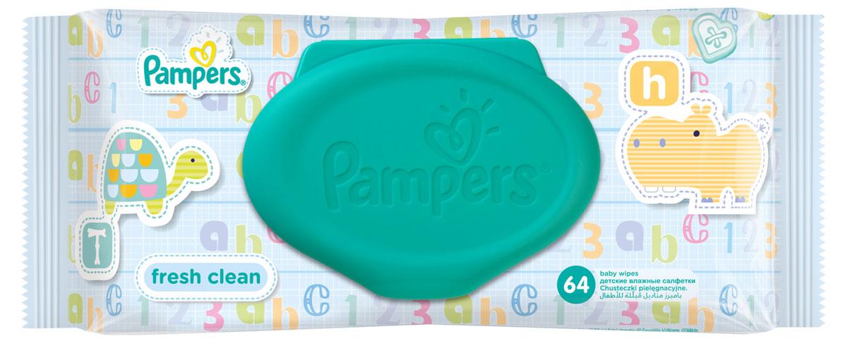"""Влажные салфетки для детей """"Pampers (Памперс) Baby Fresh"""", 64 шт"""