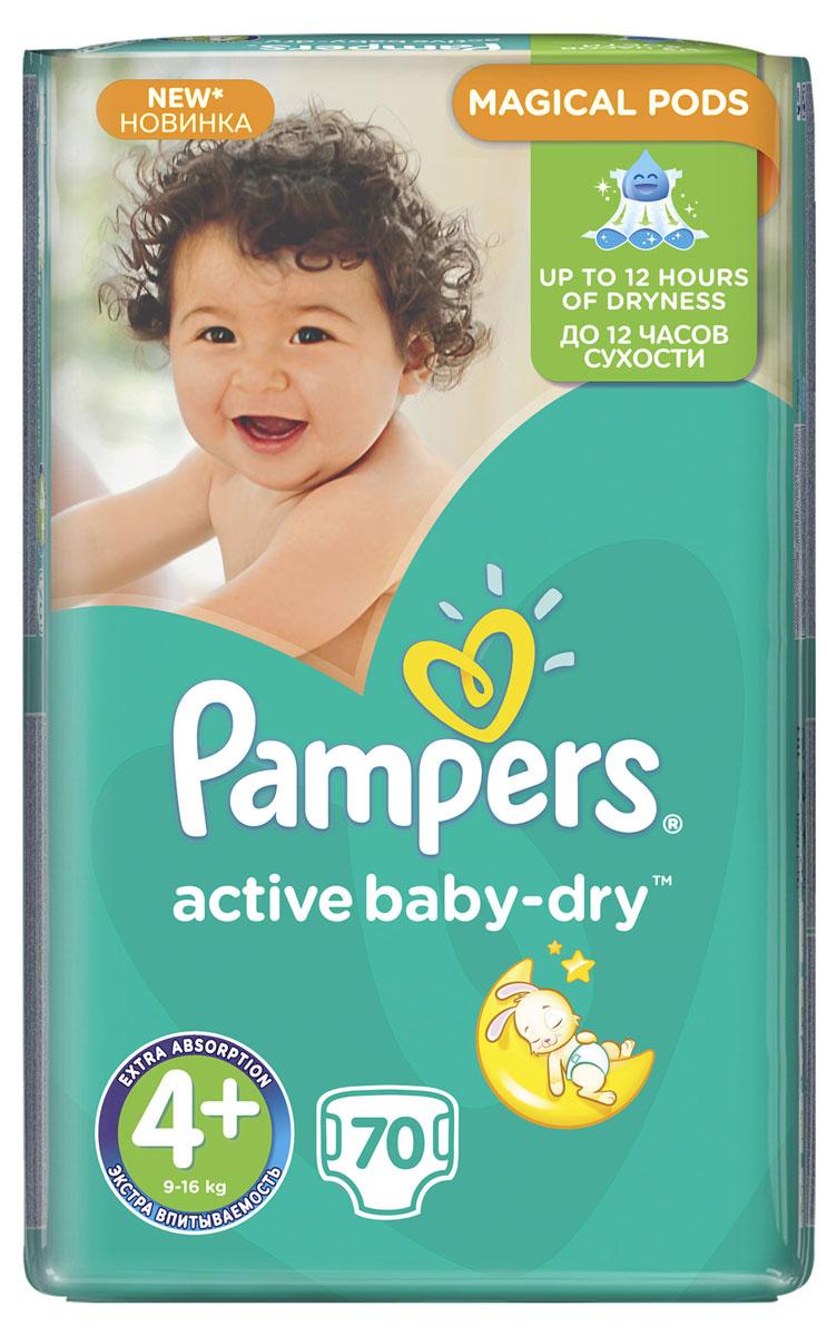 Pampers Active Baby Подгузники 4+, 9-16 кг, 74 шт подгузники pampers active baby dry размер 4 7 14 кг 132 шт