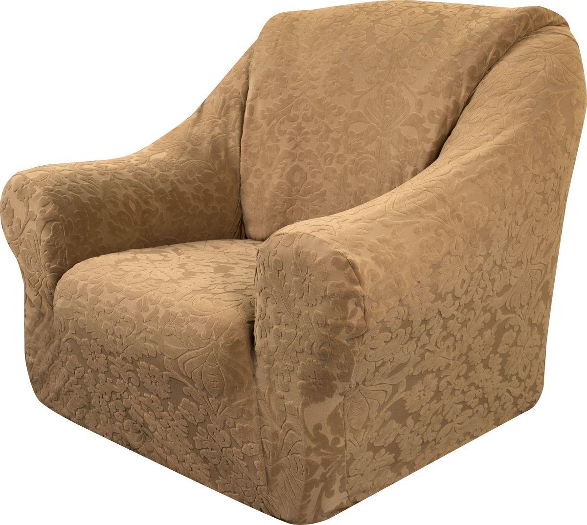 Чехол на кресло Медежда Челтон, цвет: бежевый1401051103000Универсальный чехол на кресло Медежда Челтон изготовлен из стрейчевого жаккарда. Элегантный выпуклый рисунок прекрасно подходит к интерьеру, как в классическом, так и в современном стиле. Тактильное наслаждение, вызываемое тканью, сочетается с эластичностью. Чехол позволяет красиво облегать формы мебели и выглядеть как дорогая обивка, выполненная на заказ.Чехол легко растягивается, хорошо принимает форму кресла и подходит для стандартных кресел с шириной спинки от 80 см до 110 см и высотой не более 95 см. За счет специальных фиксаторов чехол прочно держится на мебели, не съезжает и не соскальзывает.
