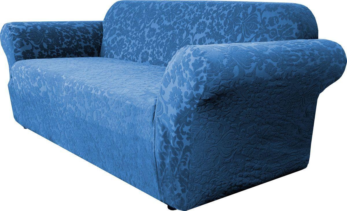 Чехол на трехместный диван Медежда Челтон, цвет: морская волна1403051104000Универсальный чехол на трехместный диван Медежда Челтон изготовлен из стрейчевого жаккарда. Элегантный выпуклый рисунок прекрасно подходит к интерьеру, как в классическом, так и в современном стиле. Тактильное наслаждение, вызываемое тканью, сочетается с эластичностью. Чехол позволяет красиво облегать формы мебели и выглядеть как дорогая обивка, выполненная на заказ. Чехол подходит для стандартных двухместных диванов с шириной спинки от 185 см до 235 см.