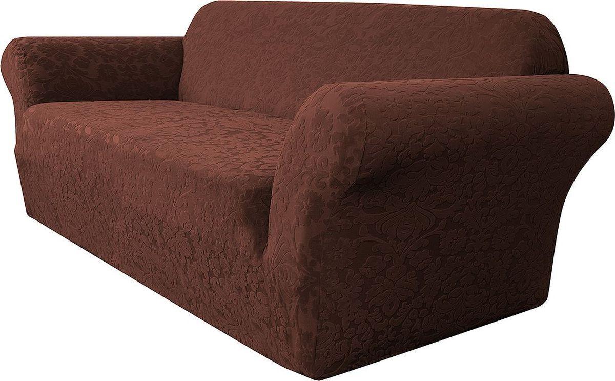 Чехол на трехместный диван Медежда Челтон, цвет: шоколадный1403051111000Универсальный чехол на трехместный диван Медежда Челтон изготовлен из стрейчевого жаккарда. Элегантный выпуклый рисунок прекрасно подходит к интерьеру, как в классическом, так и в современном стиле. Тактильное наслаждение, вызываемое тканью, сочетается с эластичностью. Чехол позволяет красиво облегать формы мебели и выглядеть как дорогая обивка, выполненная на заказ. Чехол подходит для стандартных двухместных диванов с шириной спинки от 185 см до 235 см.