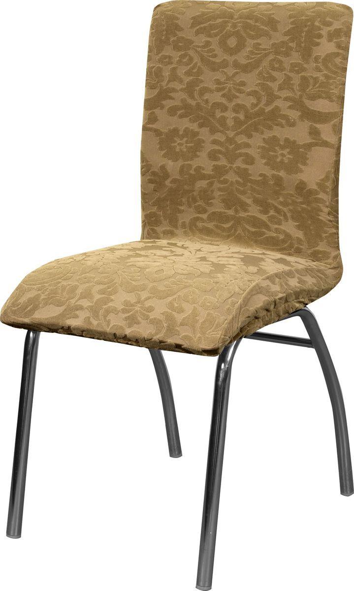 Чехол на стул Медежда Челтон, цвет: бежевый1408051103000Универсальный чехол на стул Медежда Челтон изготовлен из стрейчевого жаккарда. Элегантный выпуклый рисунок прекрасно подходит к интерьеру, как в классическом, так и в современном стиле. Тактильное наслаждение, вызываемое тканью, сочетается с эластичностью. Чехол позволяет красиво облегать формы мебели и выглядеть как дорогая обивка, выполненная на заказ.Чехол легко растягивается, хорошо принимает форму стула и подходит для стандартных стульев с высотой спинки от 40 см до 60 см и шириной сиденья от 40 см до 55 см.