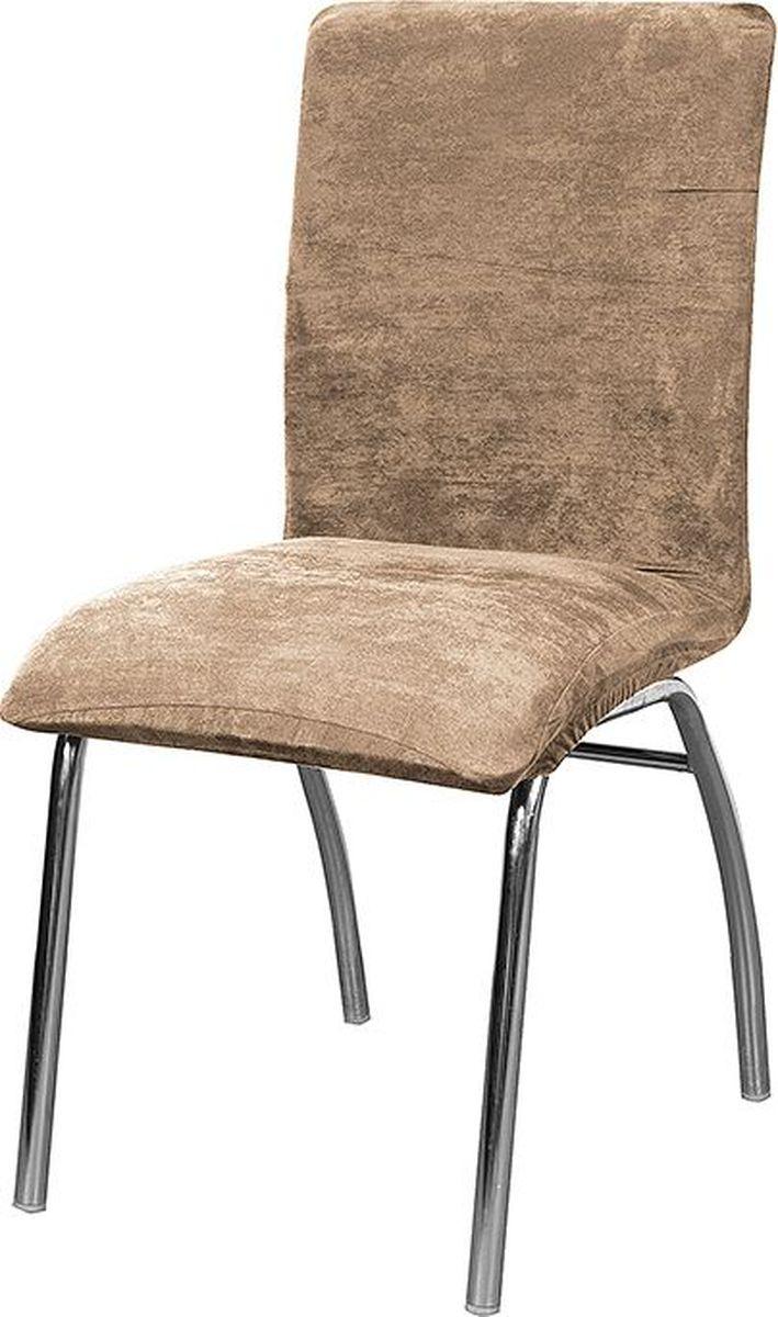 Чехол на стул Медежда Лидс, цвет: бежевый1408071103000Чехол на стул Медежда Лидс изготовлен из искусственной замши, благодаря чему он очень приятен на ощупь и практичен в использовании.Чехол легко растягивается, хорошо принимает форму стула и подходит для стандартных стульев с высотой спинки от 40 см до 55 см и шириной сиденья от 40 см до 55 см. Искусственная замша сочетает в себе изящество, стиль и характерные эффекты натуральной замши с прочностью, износостойкостью и фантастическими техническими характеристиками самых современных материалов. По внешнему виду материал практически неотличим от натуральной замши, имеет максимальное визуальное сходство и создает неповторимое ощущение теплоты и пространства.