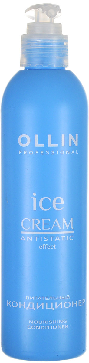 Ollin Питательный кондиционер Ice Cream Nourishing Conditioner 250 мл724211Ollin Ice Cream Nourishing Conditioner Питательный кондиционер, идеально подходящий для холодного времени года. Не секрет, что зимой волосам приходится испытывать колоссальные нагрузки со стороны морозов. Но многие компании проводят целые исследования, результатом которых является продукция, способная противостоять и защищать волосы от воздействия холода. Кроме защиты волосяных стеблей необходимо оберегать и кожу головы, ведь именно там сосредоточены большие запасы питательных продуктов для волос. Питательный кондиционер стал уникальным средством по сохранению гидробаланса волос зимой, а также он способен обеспечивать достаточно высокую дополнительную питательную функцию. Зимой этот косметический продукт защищает вышеперечисленные элементы красоты от перепадов температур и гидроударов. Благодаря большой питательной основе быстро способен восстановить структуру волоса. Применение кондиционера на протяжении всей зимы не даст померкнуть волосам ни на день, а общее впечатление о прическе улучшиться, благодаря здоровому виду. Обеспечением таких сложных функций занимаются фосфолипиды, отвечающие за антистатический эффект, и растительный комплекс.