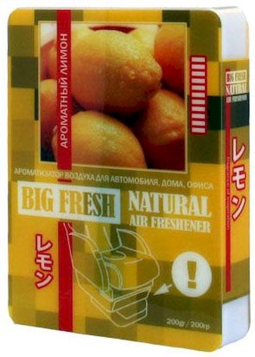 Ароматизатор автомобильный FKVJP Big Fresh. Ароматный лимон, гелевый, под сидение, 200 г