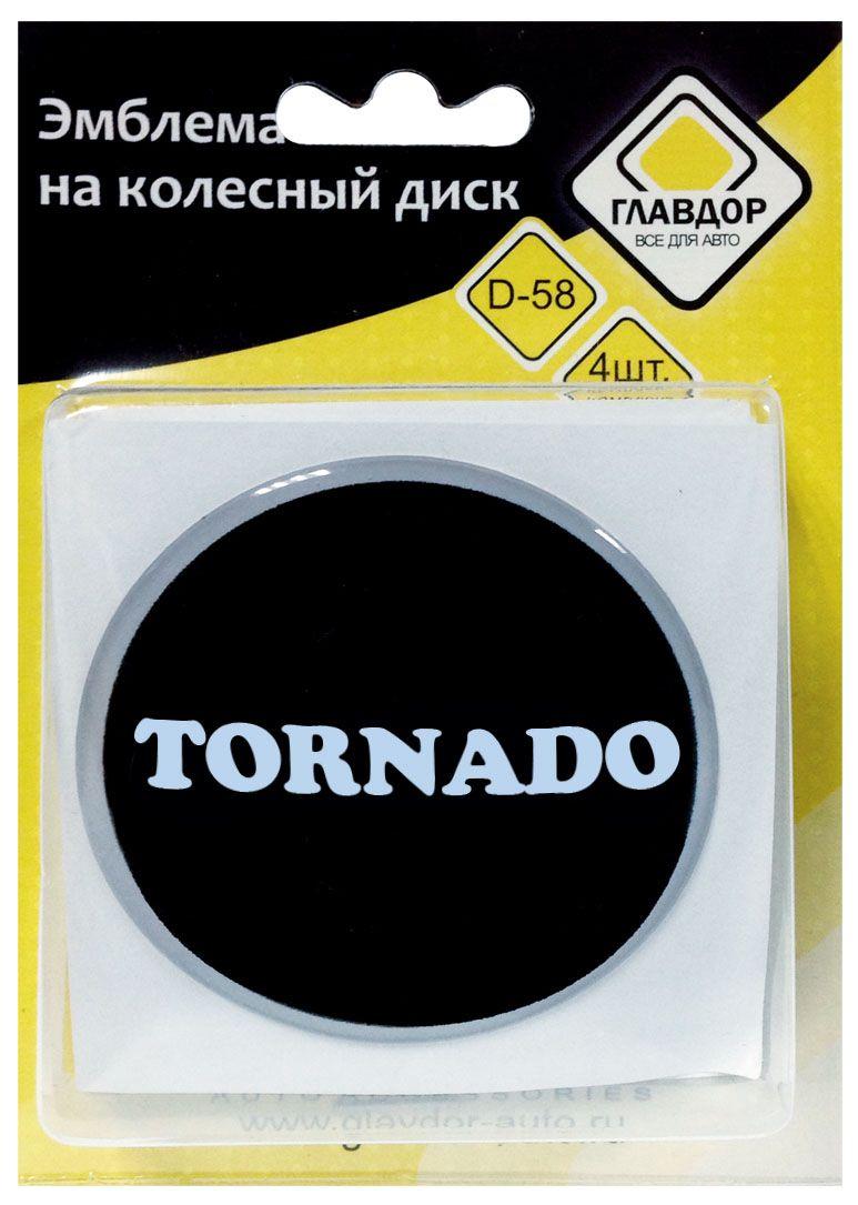 Эмблема на колесный диск Главдор Tornado, диаметр 58 мм, 4 штGL-294Декоративная наклейка на колесный диск Главдор Tornado выполнена из силикона. Фиксируется с помощью двойного скотча.Диаметр эмблемы: 58 мм.Количество: 4 шт.