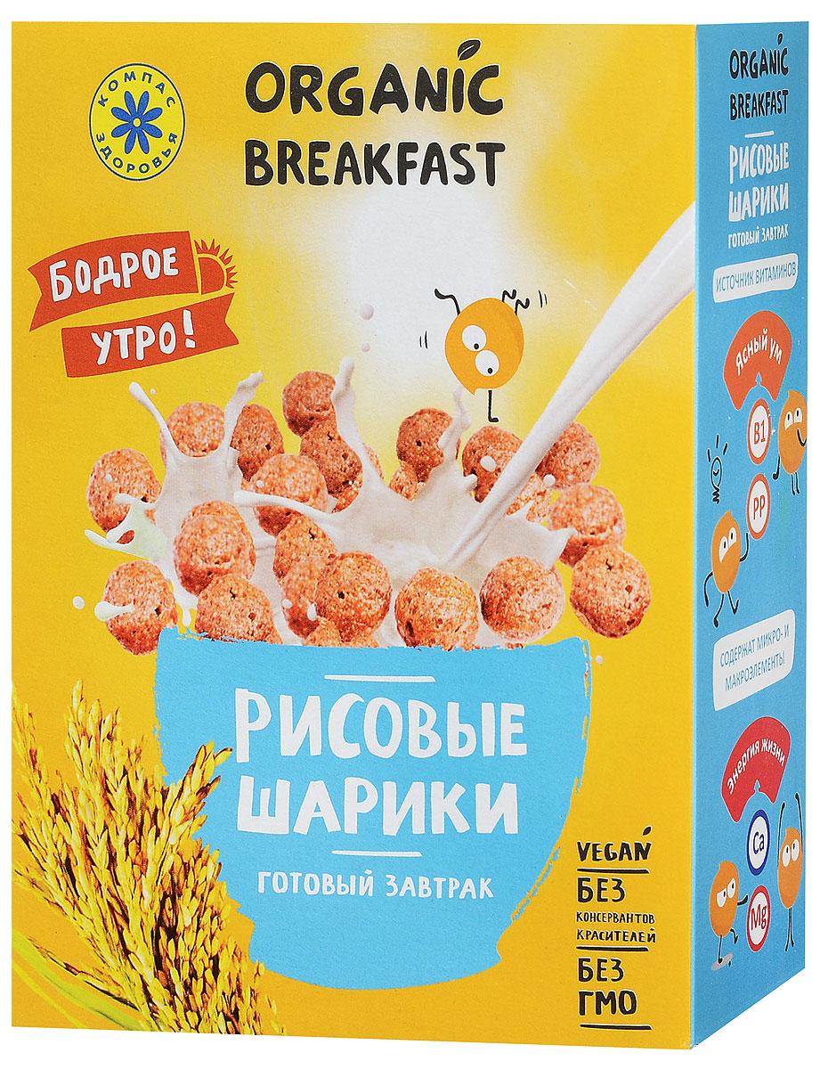 Компас Здоровья Рисовые шарики сухой завтрак, 100 гУТ000003736Рисовые шарики идеально подойдут тем, у кого мало времени на завтрак, но кто хочет, чтобы завтрак был правильным.Сбалансированный состав обеспечивает:Баланс кальция и магнияЧувство сытости надолгоПравильный обмен веществШарики подходят вегетарианцам, и не содержат искусственных красителей и ароматизаторов!