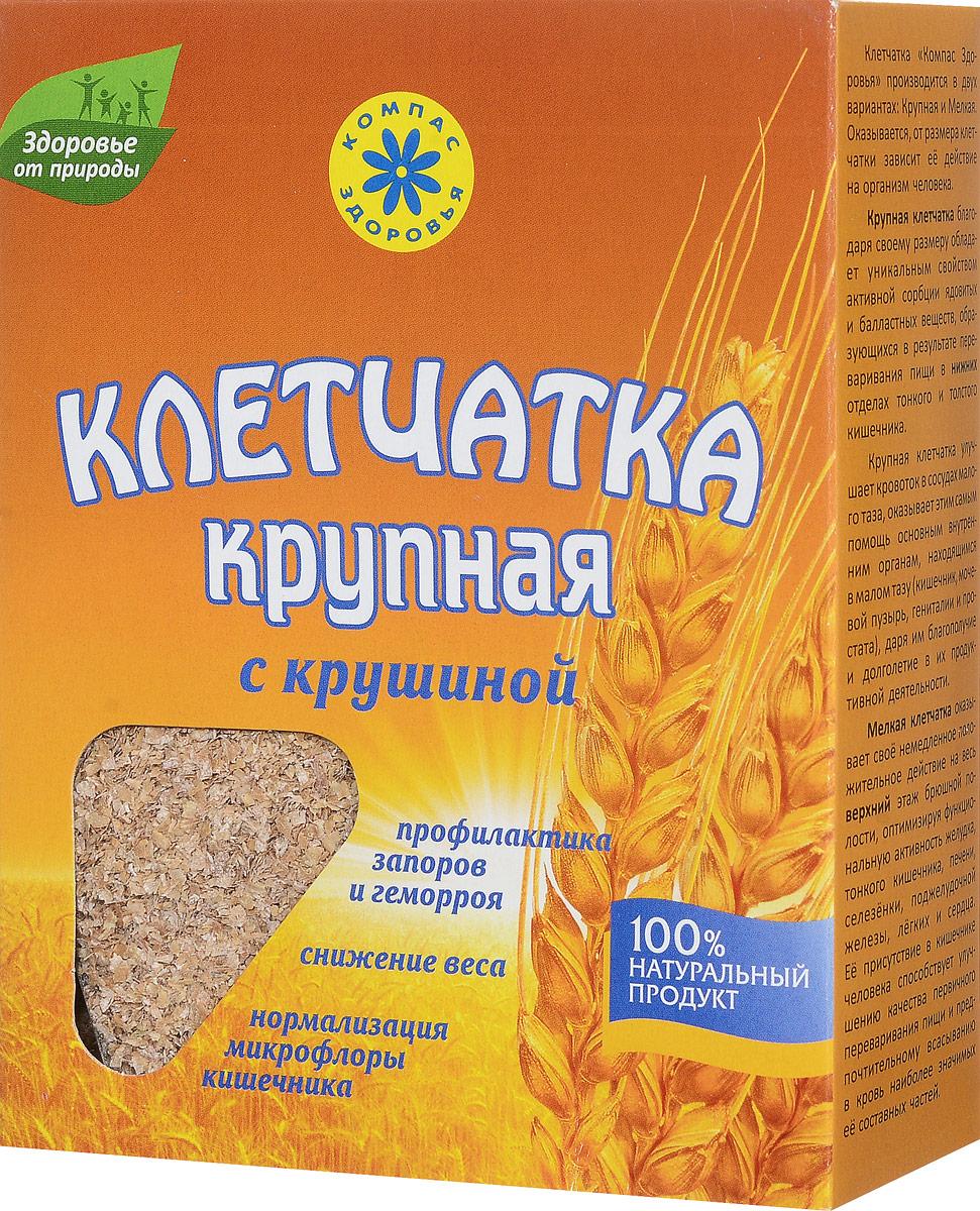 Компас Здоровья Крупная с крушиной клетчатка пшеничная, 150 г рязанские просторы клетчатка топинамбура 200 г