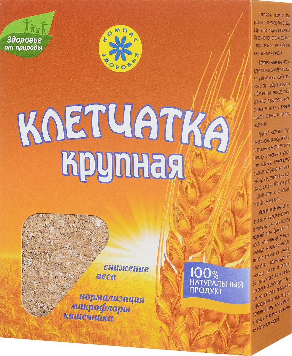 Компас Здоровья Крупная клетчатка пшеничная, 150 г00000000377Крупная клетчатка получена грубым помолом наружного слоя пшеницы, выращенной в экологически чистом регионе Алтая. Попадая внутрь, она становится сетью, ловушкой для поглощения ядовитых продуктов обмена, а, проходя через весь желудочно-кишечный тракт, выполняет роль природной основы, на которой закрепляются, размножаются, живут полезные для человека микроорганизмы.В кишечнике восстанавливается ее нормальный состав, в достаточном объеме вырабатываются витамины группы В, исчезают условия для гнилостных и бродильных процессов. Крупная клетчатка, отвлекая на себя холестерин, избыток воды – естественно и физиологично помогает снизить вес.Крупная клетчатка естественным образом обеспечивает хорошее пищеварение и обмен веществ в целом.