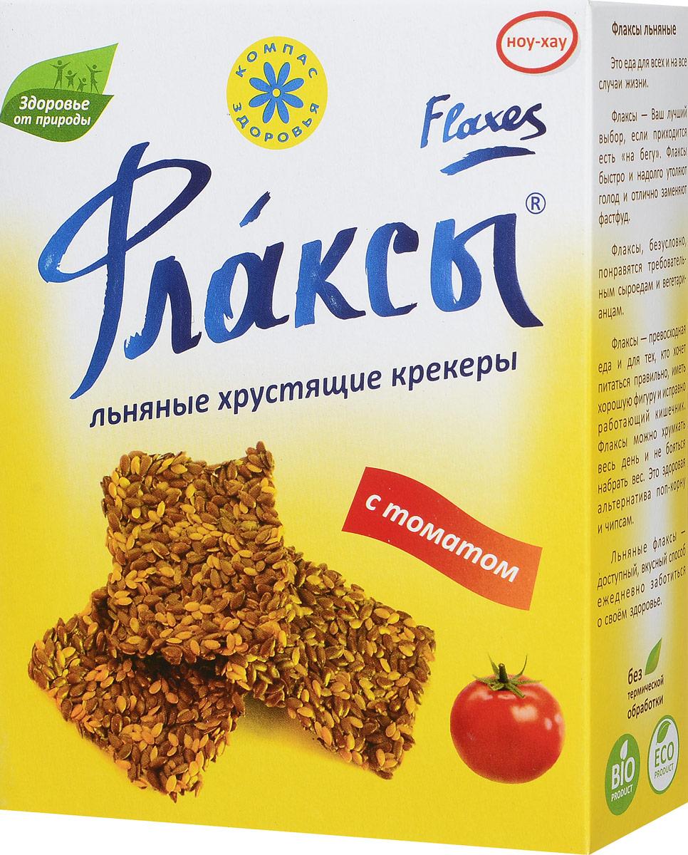 Компас Здоровья Флаксы с томатом, 150 г компас здоровья с имбирем отруби овсяные 200 г
