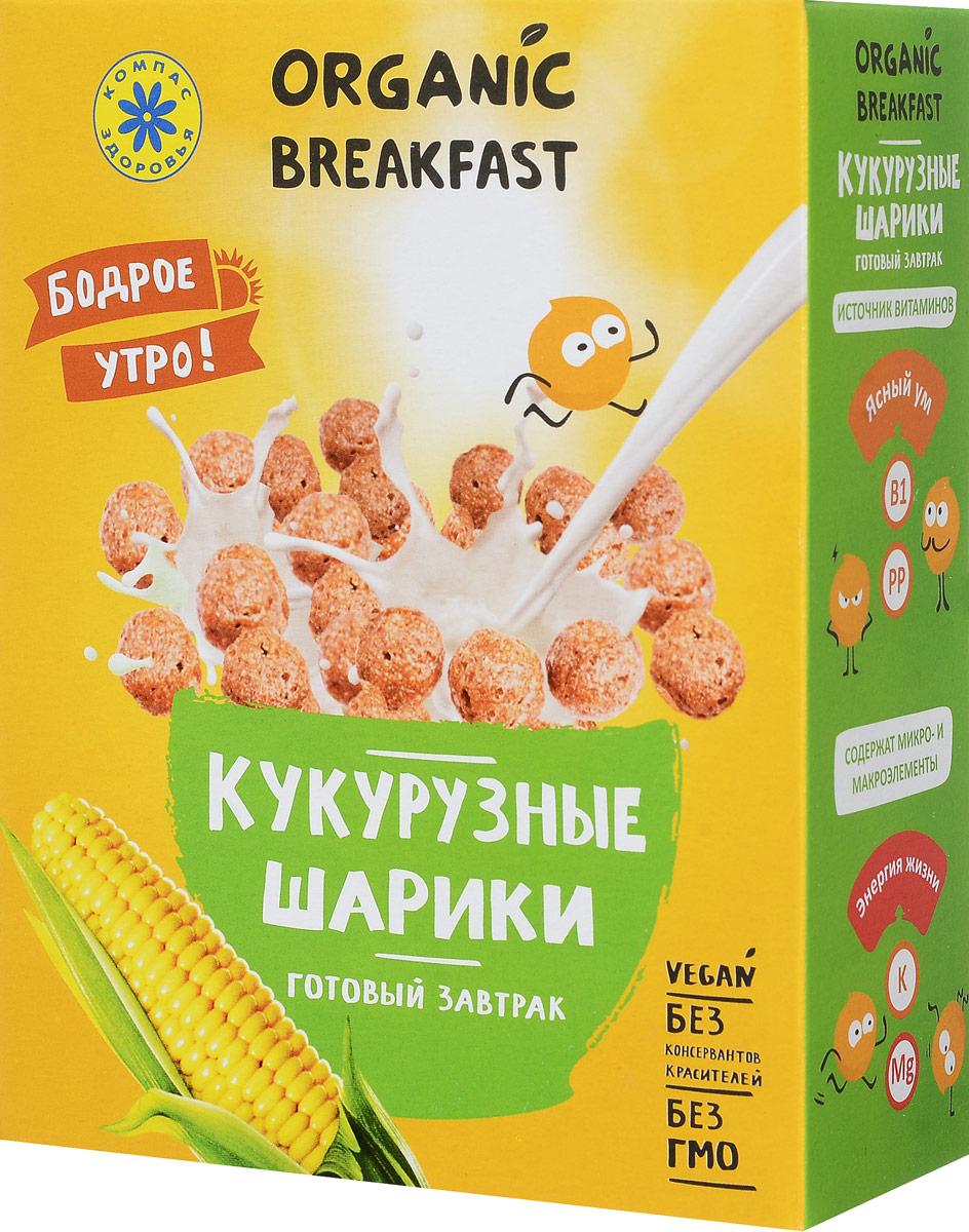 Компас Здоровья Кукурузные шарики готовый завтрак, 100 гУТ000003734Готовый завтрак Компас Здоровья Кукурузные шарики - это источник микроэлементов и пищевых волокон. Содержание жира в кукурузных шариках менее 2%.Пищевые волокна чистят кишечник. Шарики содержат витамины группы В, РР, калий, магний, поддерживают баланс макро- и микроэлементов. Содержат сложные углеводы, которые усваиваются постепенно в течение 2-4 часов, создавая чувство сытости при меньшем количестве еды.Попробуйте Кукурузные шарики с молоком, йогуртом или растительным молочком Компас Здоровья!