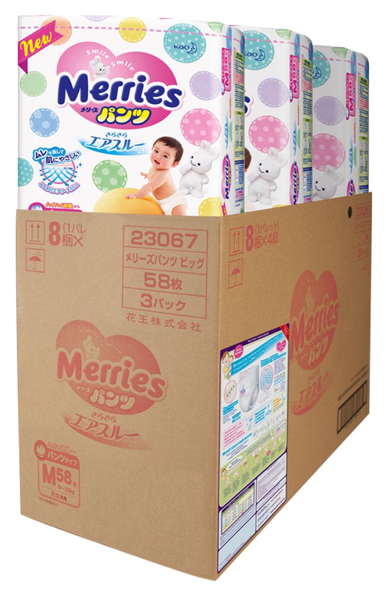 Merries Подгузники-трусики M 6-11 кг 58 шт 3 упаковки