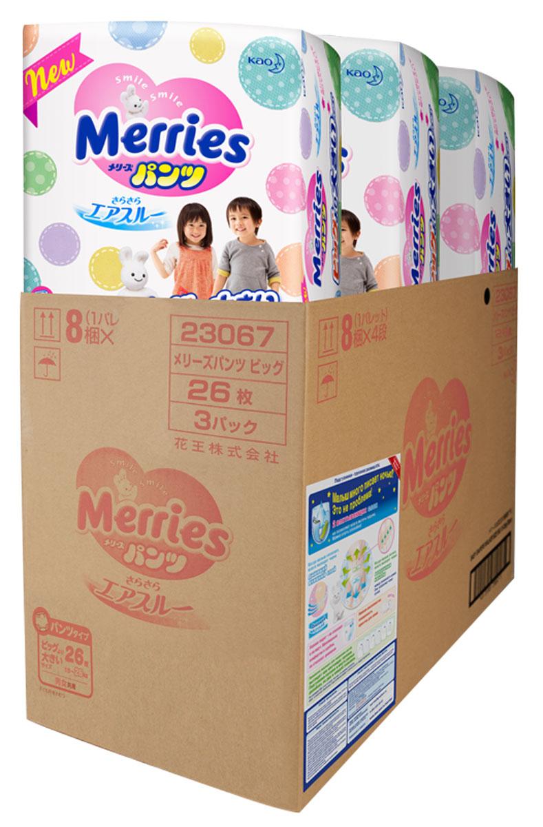 Merries Подгузники-трусики XXL 15-28 кг 26 шт 3 упаковки merries трусики xxl 15 28 кг