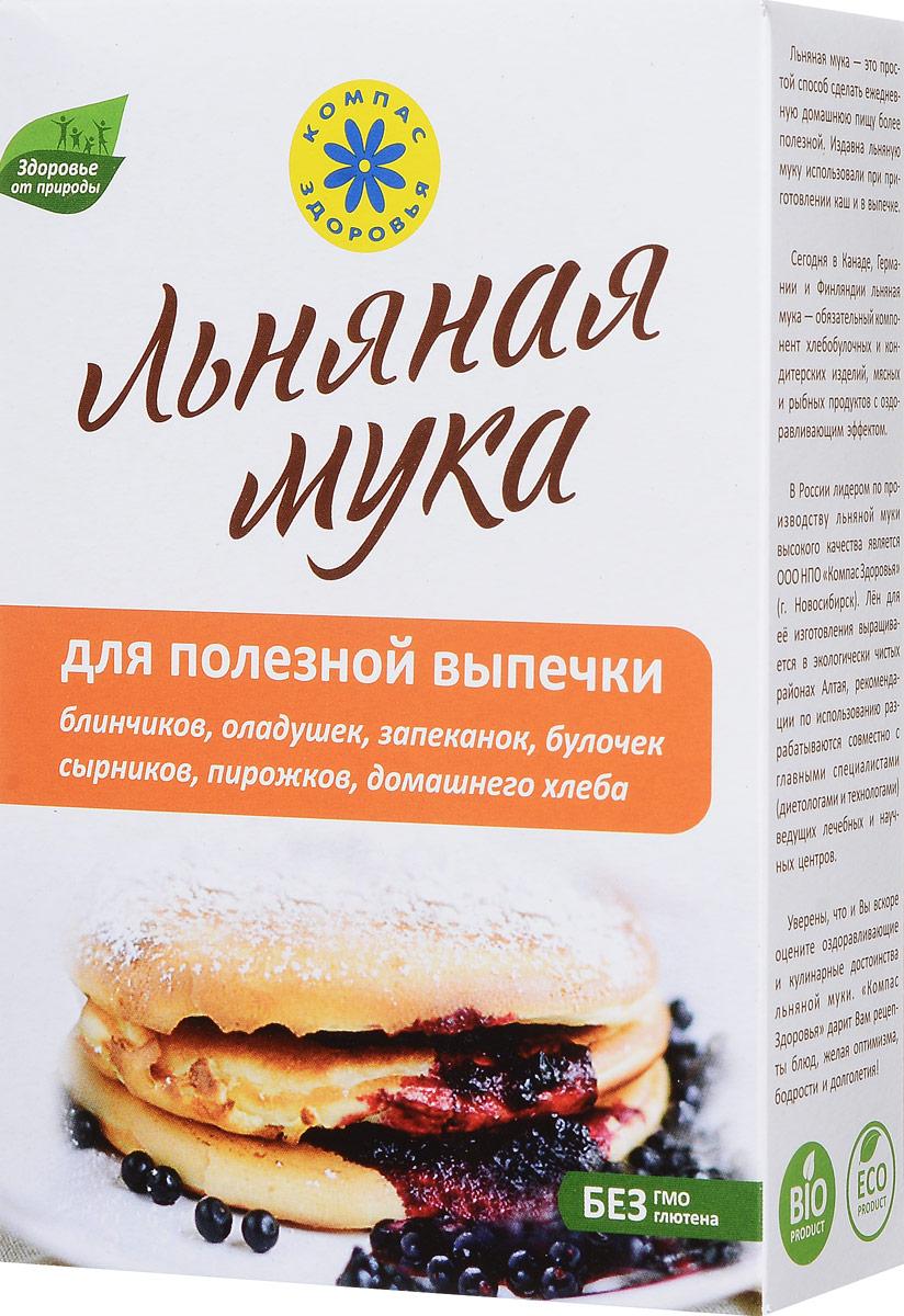 Компас Здоровья Для полезной выпечки мука льняная, 300 г шоколадка к 8 марта