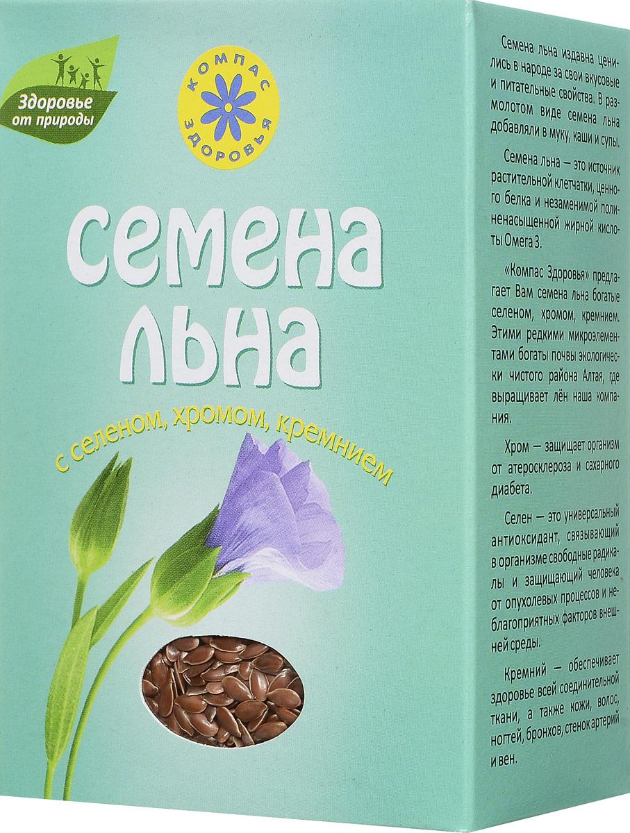 Компас Здоровья Семена льна с селеном, хромом, кремнием, 200 г компас здоровья с имбирем отруби овсяные 200 г