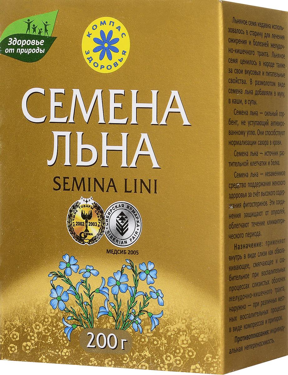 Компас Здоровья Семена льна, 200 г микс бурого и золотого льна семена 200гр organic