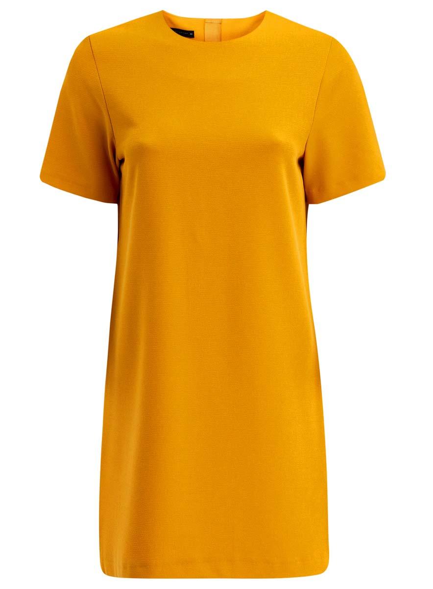 Платье oodji Collection, цвет: желтый. 21910002/42354/5200N. Размер 38 (44-170)21910002/42354/5200NПлатье oodji Collection выполнено из высококачественного материала Модель с короткими рукавами имеет круглый вырез горловины и застегивается на молнию на спинке. Стильное решение для любого мероприятия.