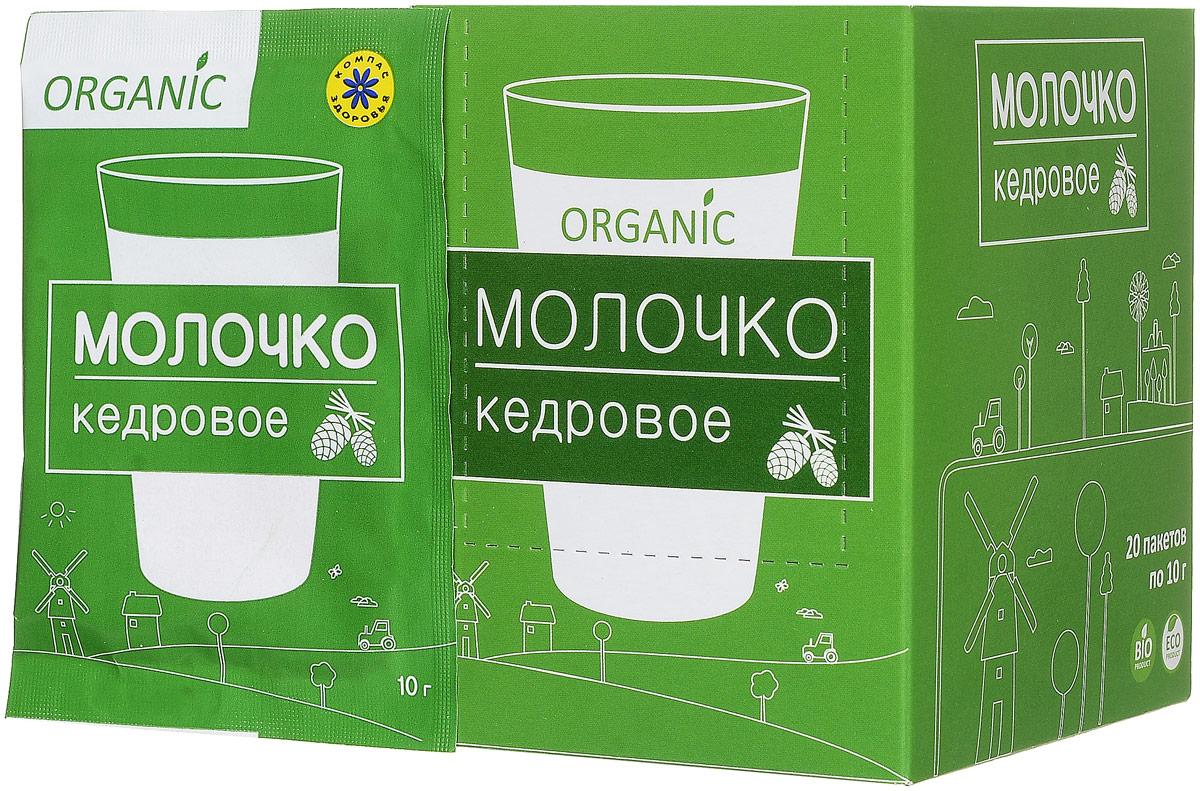 Компас Здоровья Кедровое молочко, 20 пакетов по 10 г мягкий beijiasi roubeijia качество бумажных носовых платков слоя 10 72 пакетов коробки fcl продажа