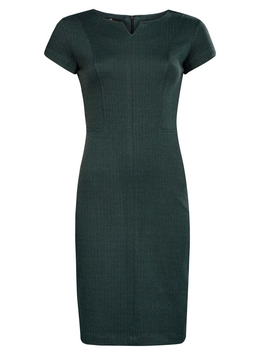 Платье oodji Ultra, цвет: черный, темно-зеленый. 14011010/45950/2969J. Размер L (48)14011010/45950/2969JСтильное платье oodji Ultra изготовлено из полиэстера с добавлением эластана и вискозы. У модели круглый вырез с небольшим разрезом по центру горловины. Верхняя часть платья оформлена декоративными строчками. На спинке имеется застежка-молния. Модель дополнена тонкой подкладкой.