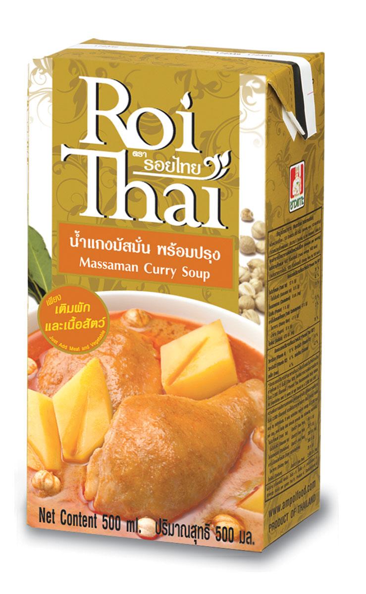 Roi Thai Массаман Карри основа для супа, 250 мл542903Roi thai curry soup является готовым супом-основой, в котором уже смешаны кокосовое молоко, тайские пасты карри, травы, а также соусы, перечень и количество которых в точности соответствуют рецептуре традиционных тайских блюд. Roi Thai является натуральным продуктом, не содержит консервантов, ароматизаторов и усилителей вкуса. Суп Roi Thai является натуральными продуктом, не является концентратом и НЕ ТРЕБУЕТ разведения водой или другими жидкостями. Если вкус супа покажется Вам острым или излишне насыщенным, можно добавить в суп кокосового молока. Он сделает вкус супа более нежным, мягким и сливочным.