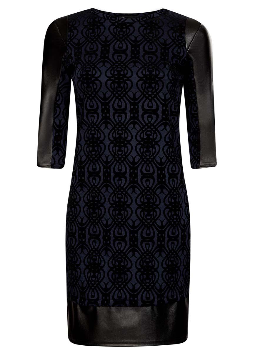 Платье oodji Ultra, цвет: темно-синий, черный. 14001143-3/42376/7929O. Размер M (46)14001143-3/42376/7929OМодное платье oodji Ultra станет отличным дополнением к вашему гардеробу. Модель, выполненная из полиэстера с добавлением вискозы и полиуретана, дополнена вставками из искусственной кожи. Платье-миди с круглым вырезом горловины и рукавами 3/4 оформлено оригинальным бархатным принтом.