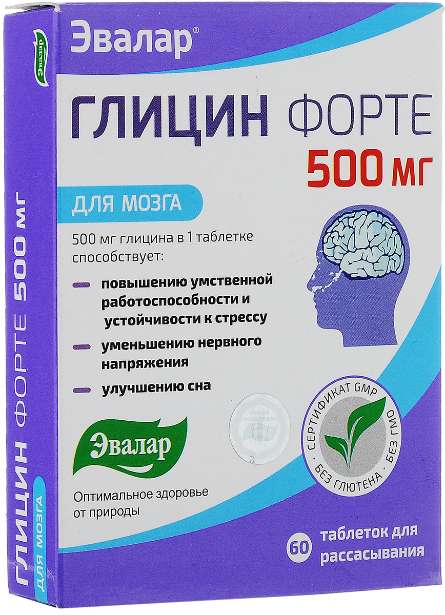 "Эвалар ""Глицин Форте"", 500 мг, 60 таблеток для рассасывания"
