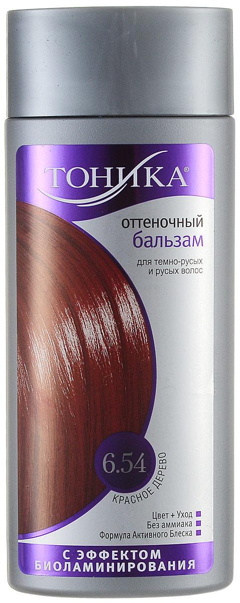 Тоника Оттеночный бальзам с эффектом биоламинирования 6.54 Красное дерево, 150 мл6111