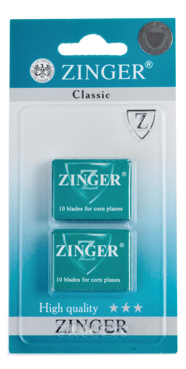 Zinger Лезвия для экстрактора zo-BLADES-10-S\GC, 2х10 штук41035Комплект лезвий для педикюрного станка, 2 упаковки по 10 штук