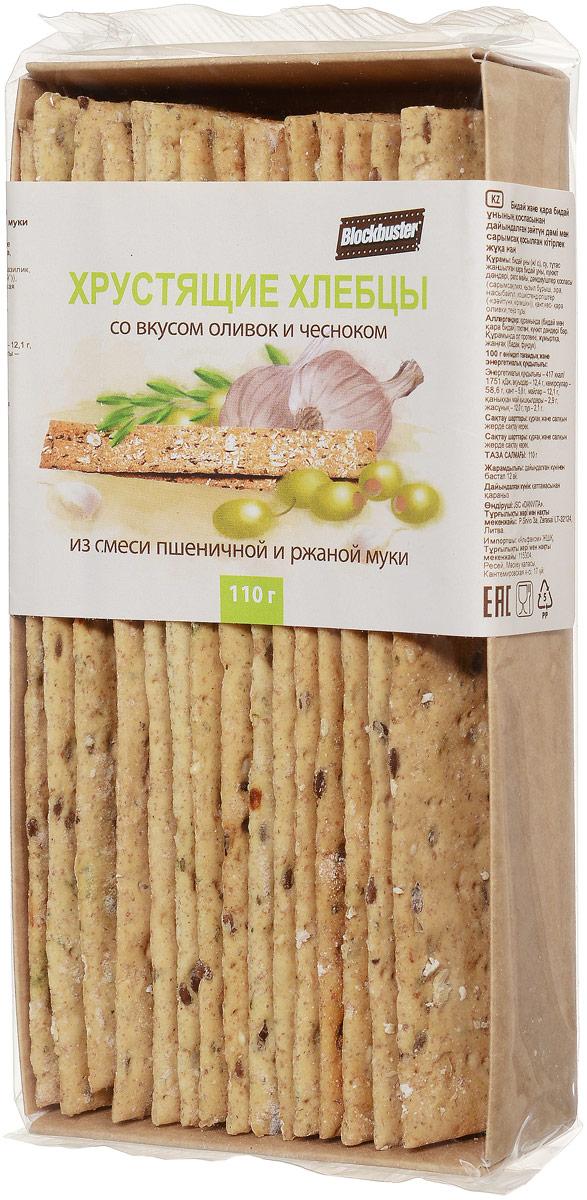 Blockbuster Хлебцы пшеничные хрустящие со вкусом оливок и чесноком, 110 гбзг301Хлебцы Blockbuster производятся на одной из первых частных пекарен в Литве, в городе Зарасай.В 2007 году начато производство и экспорт хлебцев hand-made. В приготовлении хлебцев используются старинные рецепты. Тесто готовится на натуральной закваске, используются разные сорта муки, в том числе и мука грубого помола, богатая клетчаткой, и ржаные отруби.Ржаная мука помогает снизить холестерин, улучшает обмен веществ, работу сердца, выводит шлаки. В составе присутствуют только натуральные ингредиенты, без добавления консервантов и усилителей вкуса. Продукт подходит для здорового питания. В составе присутствует морская соль, мед.