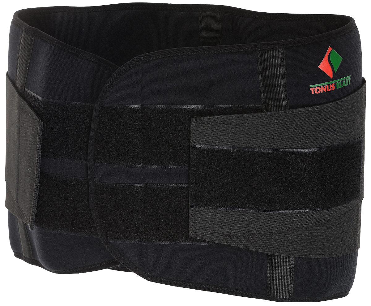 Пояс Tonus Elast для фиксации поясничного отдела позвоночника с лентами-усилителями. 0312. Размер 5 - Ортопедические товары