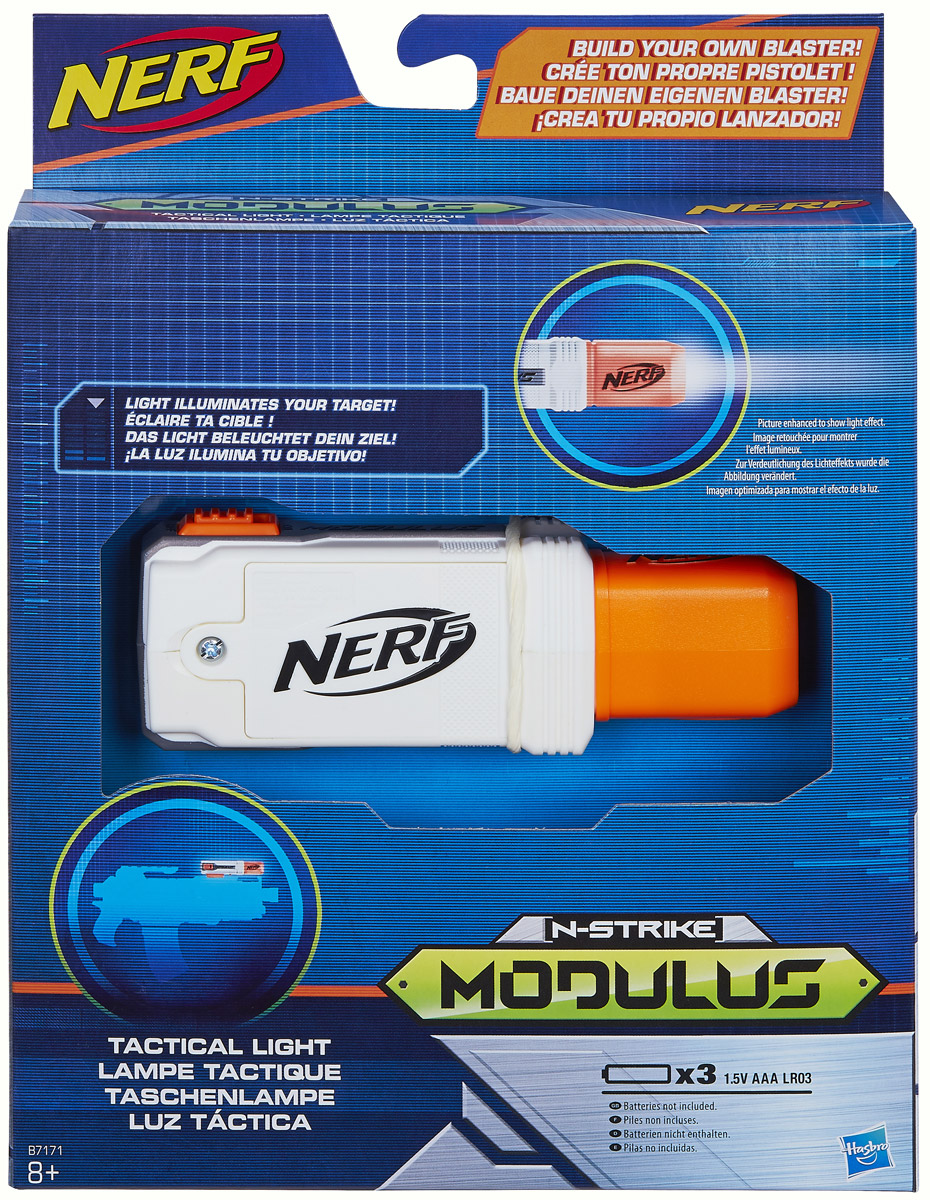 NerfАксессуар для бластеров Тактический свет