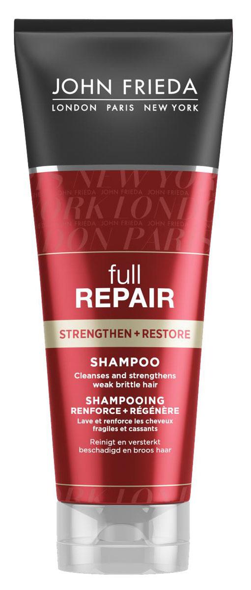 John Frieda Шампунь Full Repair для волос, восстанавливающий, 250 млjf511110Инновационная формула шампуня на основе драгоценного масла растения Инка Инчи, насыщенного жирными кислотами Омега-3, защищает поврежденные волосы, не утяжеляя их и предотвращает ломкость и появление секущихся кончиков. Применение: Нанесите шампунь на мокрые волосы, вспеньте и тщательно смойте. Далее используйте Укрепляющий + восстанавливающий кондиционер Full Repair. Безопасно для волос как окрашенных, так и подвергшихся химическому воздействию. Характеристики: Объем: 250 мл. Производитель: Великобритания.Товар сертифицирован.Уважаемые клиенты!Обращаем ваше внимание на незначительные изменения дизайна упаковки.