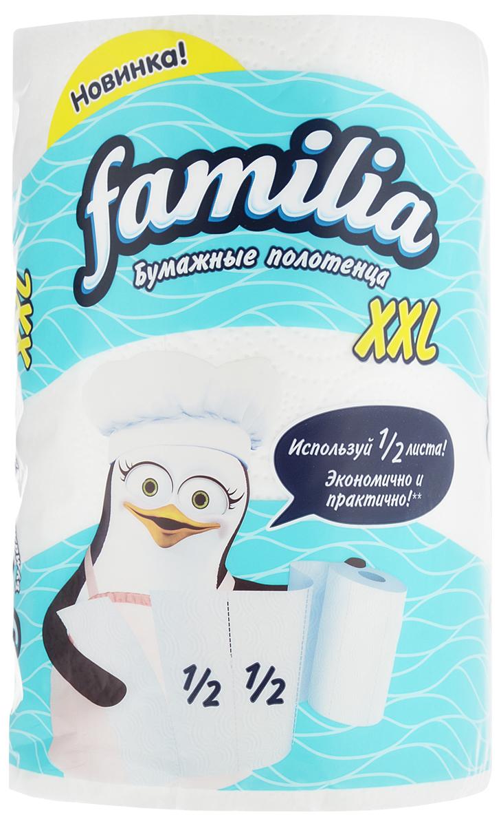 Полотенца бумажные Familia XXL, двухслойные, 1 рулон8643Двухслойные бумажные полотенца Familia XXL, выполненные из 100% целлюлозы, подарят превосходный комфорт и ощущение чистоты и свежести. Бумажные полотенца Familia просты в использовании, их не надо стирать и просто утилизировать. Безупречно белые, они подчеркивают чистоту вашего дома и вашу искреннюю заботу о близких. Специальное тиснение улучшает способность материала впитывать влагу, что позволяет полотенцам еще лучше справляться со своей работой. Изделия отрываются по специальной перфорации. Также можно использовать лишь 1/2 листа полотенца для наибольше экономии и практичности. Количество рулонов: 1.Количество листов в рулоне: 200 шт.Размер листа: 22,7 см х 12,5 см. Длина рулона: 25 м.Количество слоев: 2.