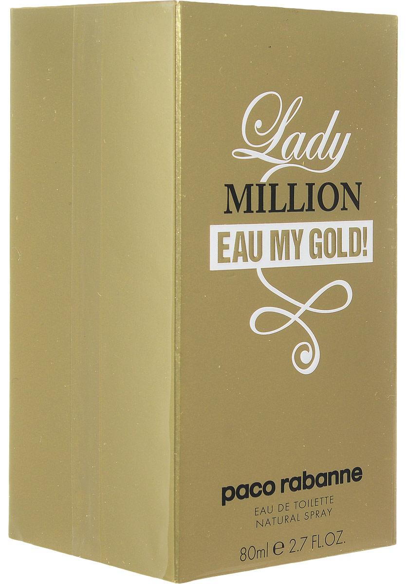 Paco Rabanne Lady Million Emg Туалетная вода, женская, 80 мл3349668524570Смелая и решительная девушка Lady MILLION всегда непредсказуема. Она свободна и выступает наравне с мужчинами, но при этом, остается женственной. «Хичкоковская» ультрасовременная женщина в сочетании с голливудским гламуром 50-х годов демонстрирует свой ун