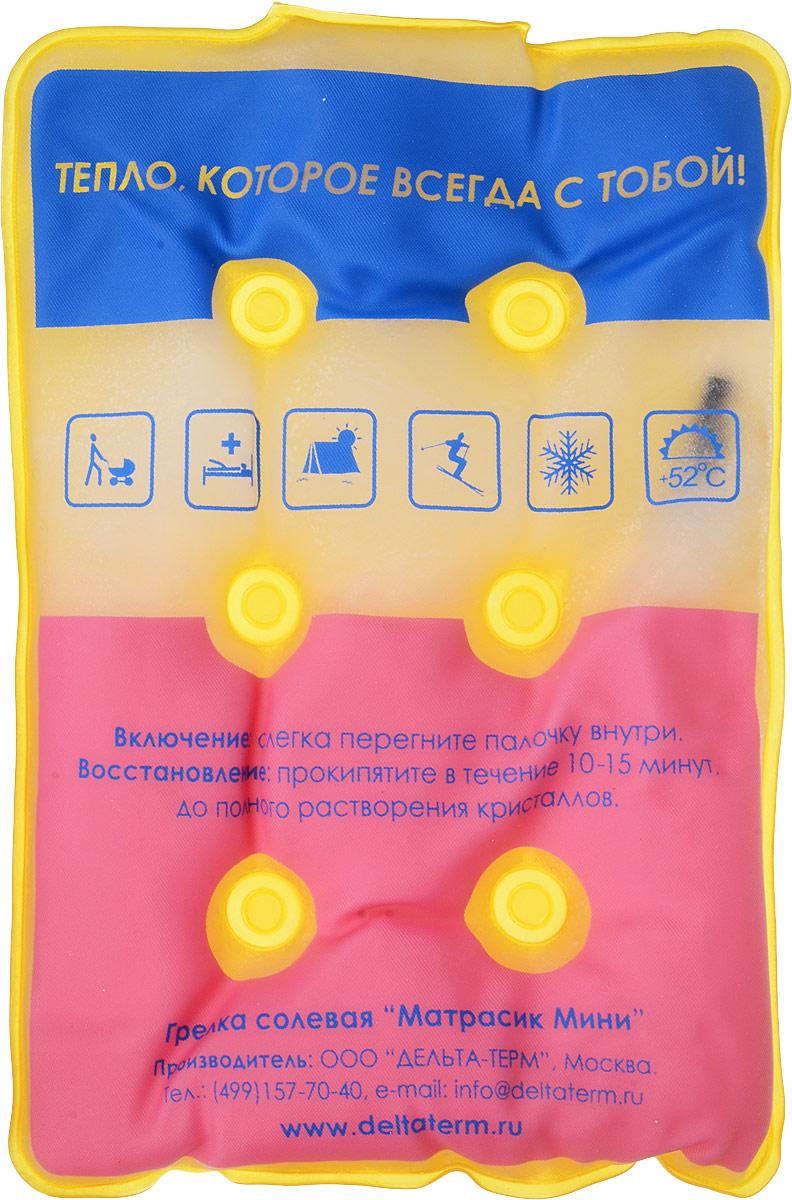 Грелка солевая Дельтатерм Матрасик мини, цвет: желтый, синий, белый массажер дельтатерм шарик ежик цвет зеленый диаметр 75 мм
