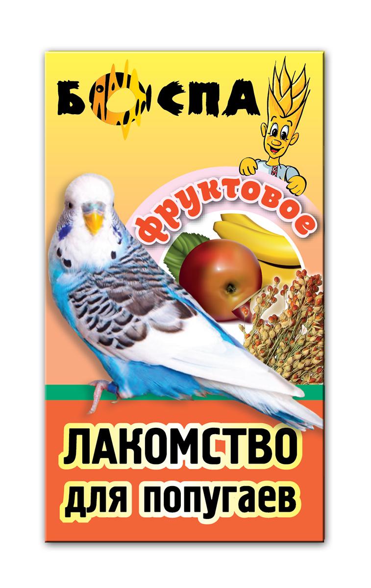 Лакомство для попугаев с фруктами 3 в 1 Боспа Груша, 100 гЕ385Лакомство для попугаев с фруктами 3 в 1 Боспа Груша - это дополнение к полнорационному корму. Для птиц в повседневном питании нужен вкусный, но сбалансированный полезный корм, который обеспечит им получение всех жизненно важных питательных веществ.Пропугаи получают необходимую энергию через полноценное питание, становятся веселыми и игривыми, радуют хозяев здоровой и блестящей шерстью Корм Боспа привлекателен для птиц неотразимым вкусом и запахом, и любим даже теми, кто со всей тщательностью подходит к выбору пищи. Состав: просо белое, просо красное, овес, суданка, сафлор, суховрукты, витамины А, В1, В2, В6, D, PP, йод в легкоусвояемой форме.