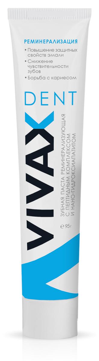 Vivax Паста зубная реминерализующая с пептидным комплексом, 95 гр0417newРеминерализация рекомендовано: при множественном кариесе, гиперчувствительности и патологической стираемости зубов. • усиливает сопротивляемость эмали к воздействию кислот • понижает чувствительность эмали и патологическую стираемость зубов • борется с очагами размножения микроорганизмов и связанными с ними воспалительными процессами • показано в подростковом возрасте и в период беременности Рекомендуется использовать в комплексе с реминерализующим бальзамом для полости рта с пептидным комплексом