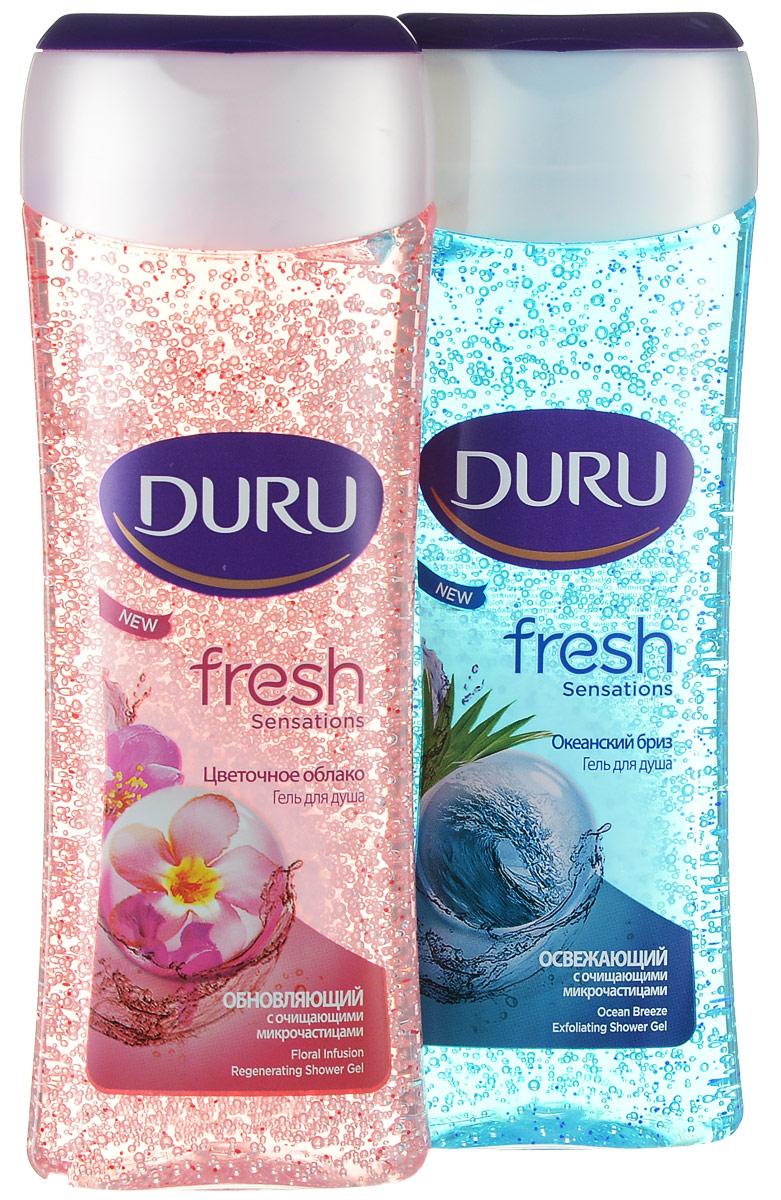 Duru Fresh Подарочный набор Гель для душа Океан 250мл + Гель для душа Цветочный 250мл80057690Гель для душа с массажными частицами бережно очищает, помогая коже дышать. Подарите своей кожи дыхание свежести, заряд бодрости и энергии на весь день.