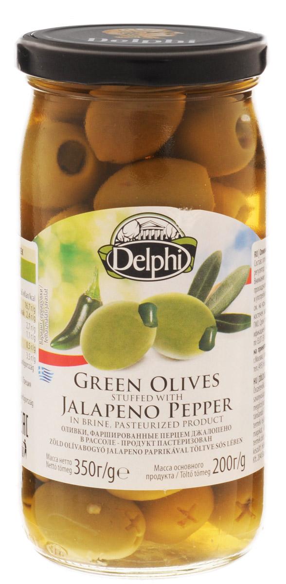 Delphi Оливки фаршированные перцем Джалопено в рассоле, 350 г оливки чёрные pikarome резаные в рассоле 4 2 кг