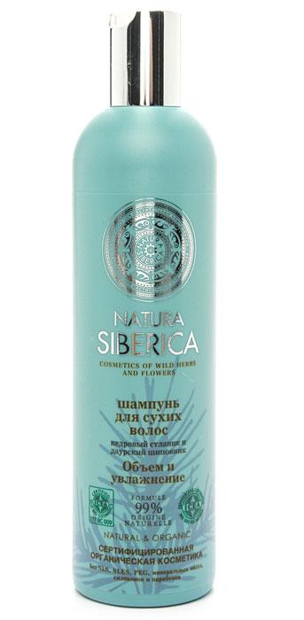 Шампунь Natura Siberica Объем и увлажнение, для сухих волос, 400 мл086-30433Шампунь Natura Siberica Объем и увлажнение предназначен для сухих волос. Не содержит лаурет сульфата натрия, парабенов и красителей. Кедровый стланик содержит аминокислоты, которые обладают способностью восстанавливать структуру поврежденного волоса, придавая прическе естественный объем и пышность.Даурский шиповник содержит большое количество витамина С, который способен защитить волосы от потери влаги и при этом придать им сияющий блеск. Характеристики:Объем: 400 мл. Производитель: Россия. Товар сертифицирован. УВАЖАЕМЫЕ КЛИЕНТЫ!Обращаем ваше внимание на возможные изменения в дизайне упаковки. Поставка осуществляется в одном из двух приведенных вариантов упаковок в зависимости от наличия на складе. Комплектация осталась без изменений.