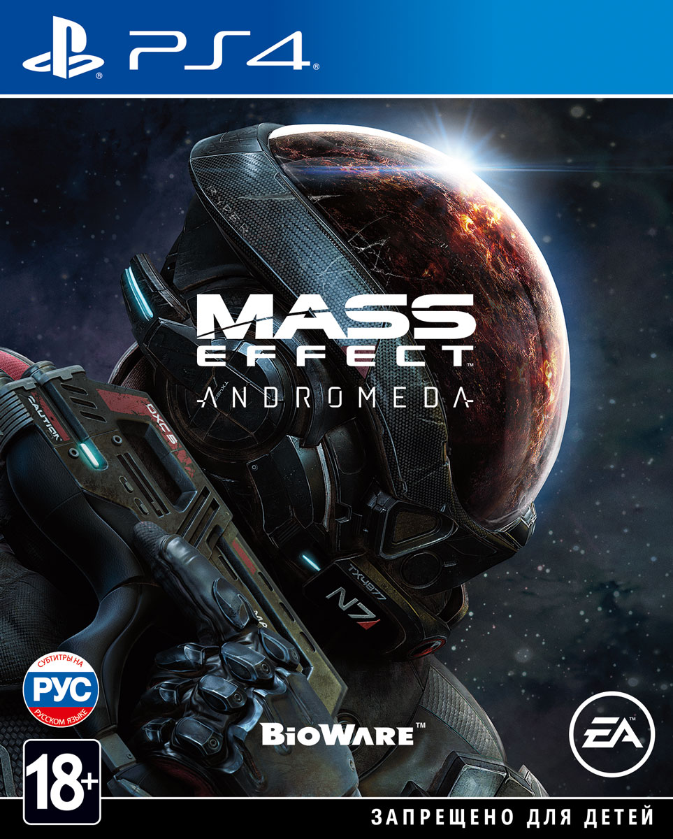 Mass Effect. Andromeda (PS4)