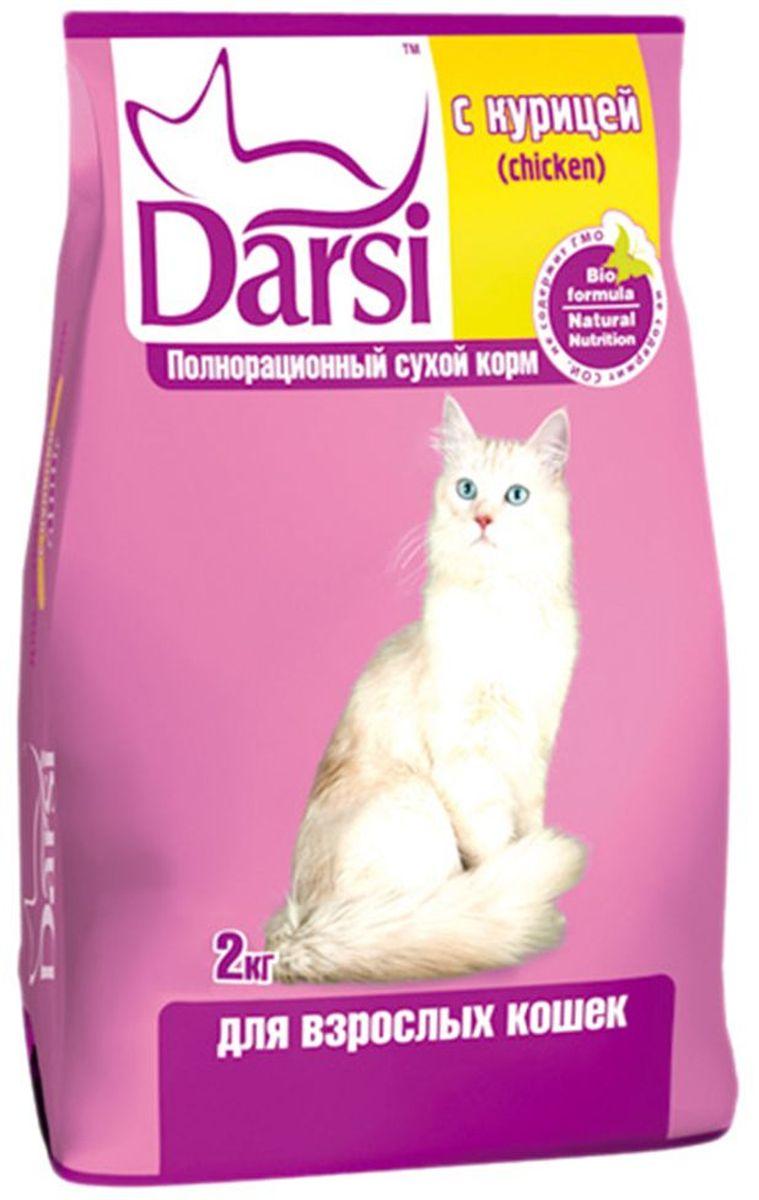 Корм сухой Darsi для кошек, с курицей, 2 кг. 01530153Полнорационный сухой корм для кошек, с курицей. Состав: злаки и продукты их переработки, мясо и субпродукты животного происхождения (мин. 4% птицы), рыба и продукты из рыбы, масла и жиры, витамины и минеральные вещества. Пищевая ценность: протеин - 30,0%, жир - 10,0 %, зола - 9,0%, клетчатка - 3,0%, влажность не более 10,0%, кальций -19,0 г/кг, фосфор - 13,0 г/кг, медь - 10 мг/кг, витамин А - 24 000 МЕ/кг, витамин D3 - 2 000 МЕ/кг, витамин Е - 110 мг/кг. Энергетическая ценность на 100 г: 327 ккал